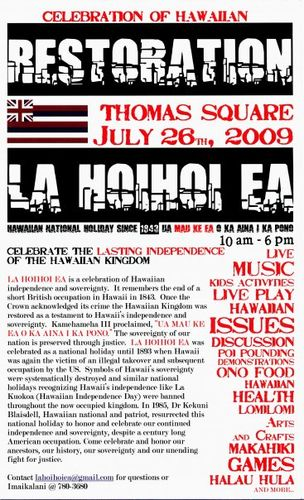 La Ho'iho'i Ea in Thomas Square