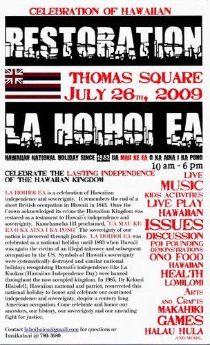 La Ho'iho'i Ea in Thomas Square