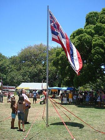 Ka Hae Hawai'i